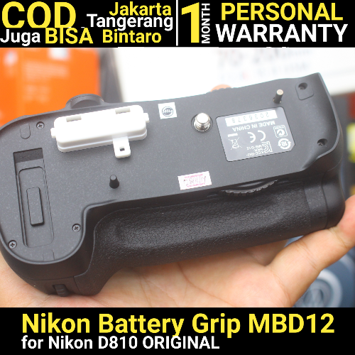 Nikon MB-D12 For Nikon D810 D800 D800E